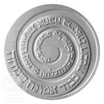 מעגל הברכות, החברה הממשלתית למטבעות ומדליות